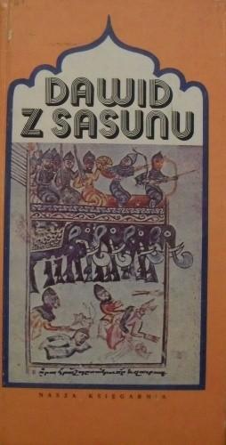 Okładka książki Dawid z Sasunu