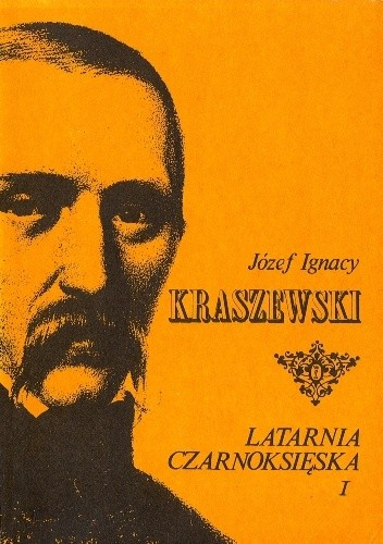 Okładka książki Latarnia czarnoksięska.  Tom I