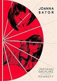 Okładka książki Japoński wachlarz. Powroty