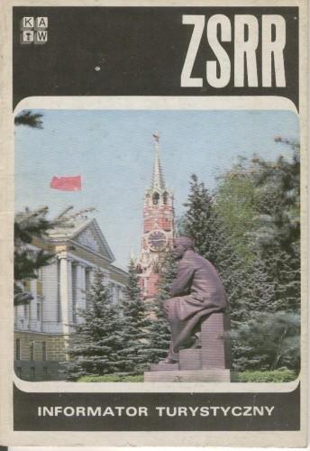 Okładka książki ZSRR. Informator turystyczny