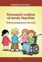 Okładka książki Rymowanki wrażliwe na tematy kłopotliwe