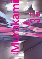 Okładka książki 1Q84 - t. 3