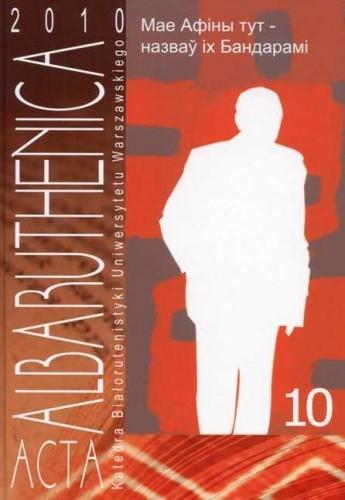 Okładka książki Acta Albaruthenica 10