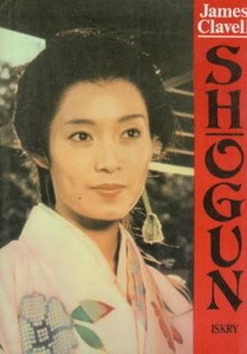 Okładka książki Shogun - t. 2