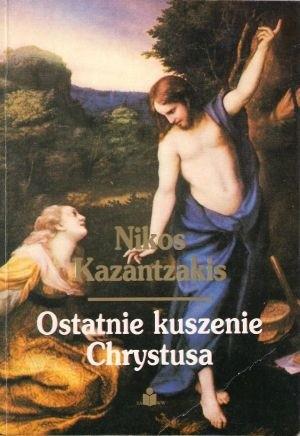 Okładka książki Ostatnie kuszenie Chrystusa