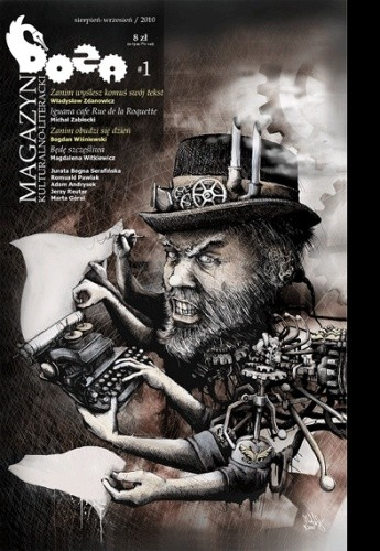 Okładka książki Doza Magazyn Kulturalno - Literacki nr 1 (VIII/IX 2010)