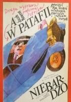 A w Patafii nie bardzo: druga wyprawa profesora Pstrixa!
