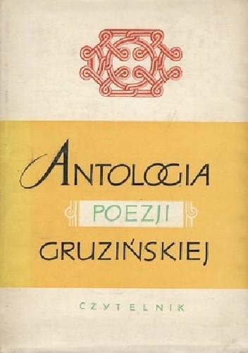 Okładka książki Antologia poezji gruzińskiej