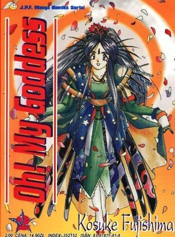 Okładka książki Oh! My Goddess. Tom 2