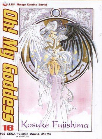 Okładka książki Oh! My Goddess. Tom 16