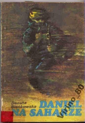 Okładka książki Daniel na Saharze