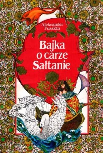Okładka książki Bajka o carze Sałtanie, o jego synu sławnym i potężnym bohaterze księciu Gwidonie Sałtanowiczu i o pięknej księżniczce Łabędzicy