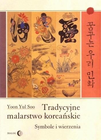 Okładka książki Tradycyjne malarstwo koreańskie. Symbole i wierzenia