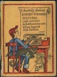 Okładka książki Bardzo straszna historia