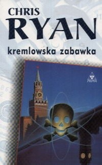 Okładka książki Kremlowska zabawka