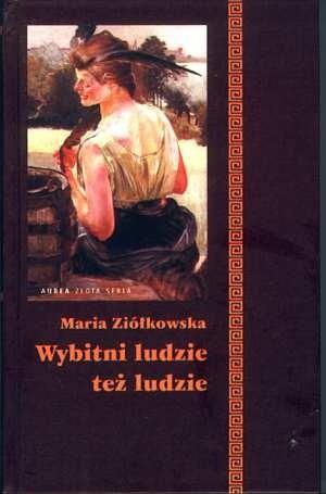 Okładka książki Wybitni ludzie też ludzie: Ich dziwactwa, kaprysy, nałogi i odchylenia