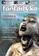 Okładka książki Nowa Fantastyka 322 (07/2009)