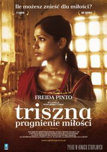 Triszna. Pragnienie mioci