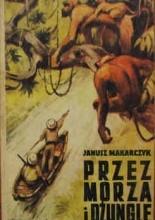 Przez morza i dżungle. Powieść dla dorastającej młodzieży - Janusz Makarczyk