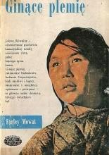 Ginące plemię - Farley Mowat