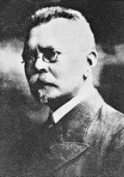 Władysław Szumowski