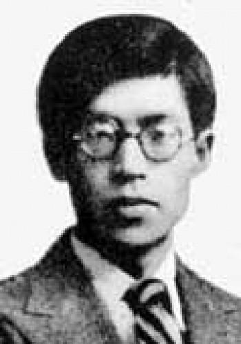 Atsushi Nakajima