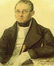 Michał Zagoskin