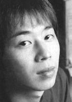 Seishi Kishimoto