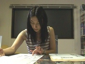 Kiriko Nananan