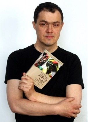 Michał Zichlarz