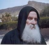 Matta el-Maskîne