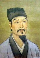 Wu Czeng-en
