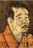 Ikkyu Sojun