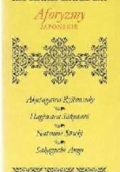 Okładka książki Aforyzmy japońskie praca zbiorowa