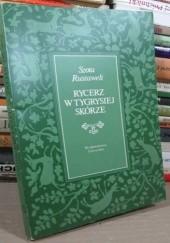 Okładka książki Rycerz w tygrysiej skórze Szota Rustaweli