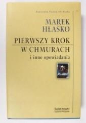 Okładka książki Pierwszy krok w chmurach i inne opowiadania Marek Hłasko