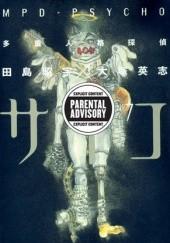 Okładka książki MPD-Psycho 7 Eiji Otsuka,Sho-u Tajima