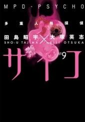 Okładka książki MPD-Psycho 9 Eiji Otsuka,Sho-u Tajima