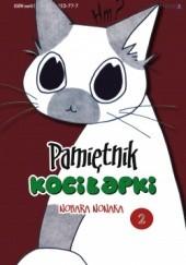 Okładka książki Pamiętnik Kociłapki t. 2