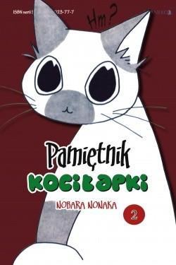 Okładka książki Pamiętnik Kociłapki t. 2 Nobara Nonaka