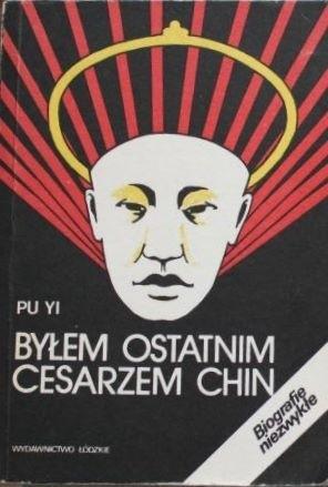 Okładka książki Byłem ostatnim Cesarzem Chin (1 tom)