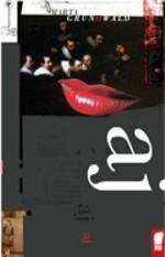 Okładka książki aj aj aj Marta Grundwald