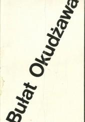 Okładka książki Pieśni i ballady Bułat Okudżawa