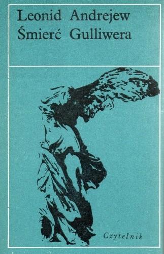 Okładka książki Śmierć Gulliwera Leonid Andrejew