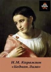 Okładka książki Biedna Liza Nikołaj Karamzin