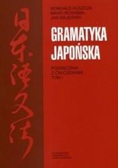 Okładka książki Gramatyka japońska. Podręcznik z ćwiczeniami. Tom 1 Jan Majewski (ekonomista),Romuald Huszcza,Maho Ikushima