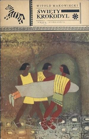 Okładka książki Święty krokodyl Witold Makowiecki