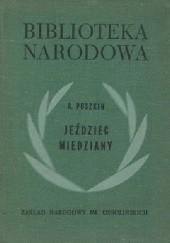 Okładka książki Jeździec miedziany Aleksander Puszkin