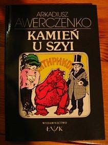 Okładka książki Kamień u szyi Arkadiusz Awerczenko