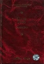 Okładka książki Ostatni don Mario Puzo